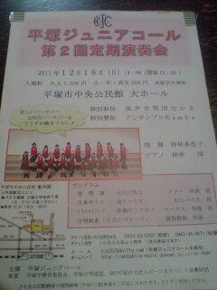 20111213203716.jpg
