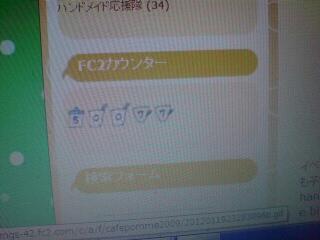 20120125205030.jpg
