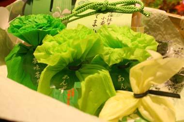 09お菓子