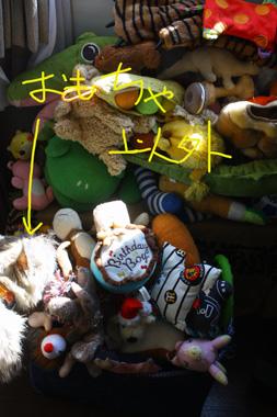 01おもちゃ のコピー