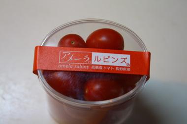 02トマト のコピー