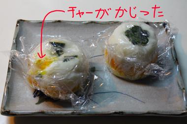 03お預け のコピー