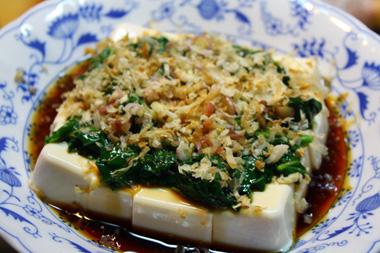 09豆腐 のコピー