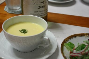 04スープ のコピー