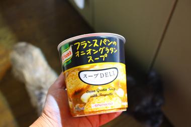 10スープ のコピー
