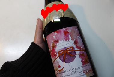 06ワイン のコピーのコピー