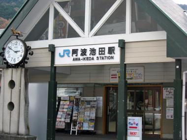04池田 のコピー