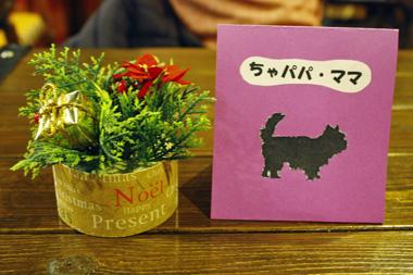 04おせき のコピー
