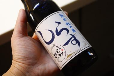 27ビール  のコピー