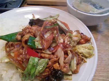 08麺飯厨房