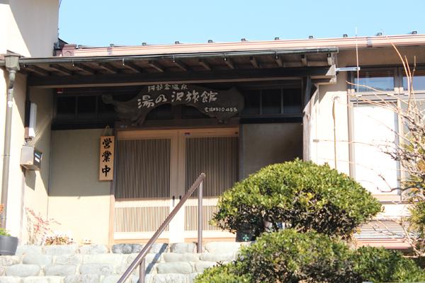 05阿部倉温泉