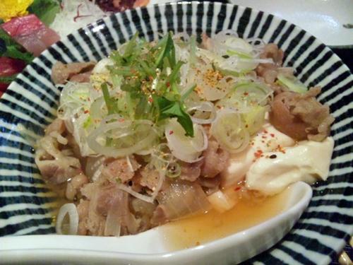 04肉豆腐