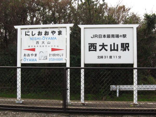 12駅 のコピー