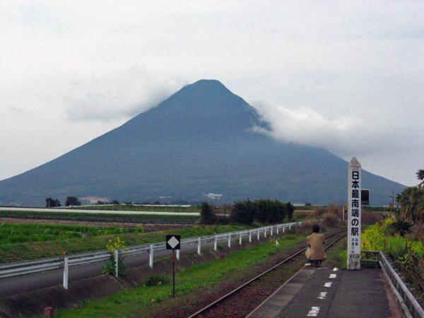 13開聞岳 のコピー