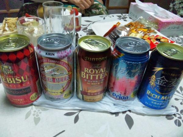01ビール
