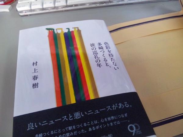 01はるき