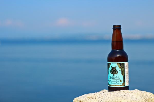 11江ノ島ビール のコピー