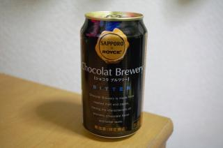 ショコラブルワリー