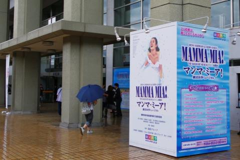 静岡市民文化会館