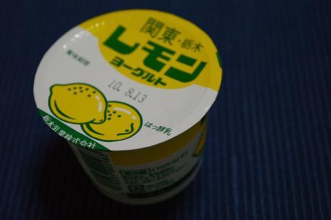 レモンヨーグルト