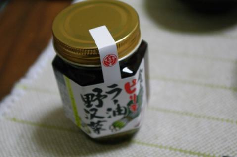 ラー油野沢菜