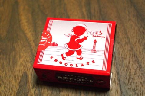 赤い靴チョコレート