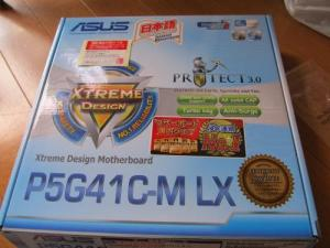 IMG_0219_convert_20110429202455.jpg