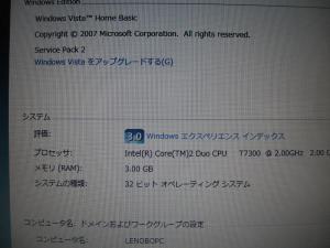 IMG_2003_convert_20100627215131.jpg