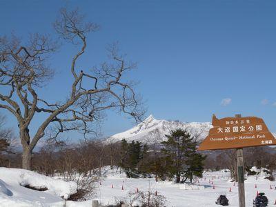 大沼から駒ケ岳