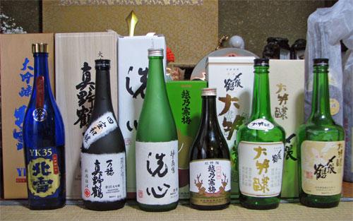 新潟大吟醸2011新春ラインナップ