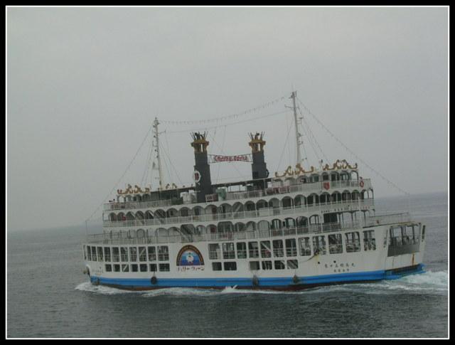 桜島フェリー チェリークィーン