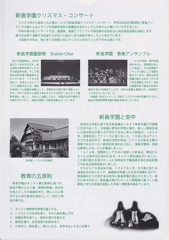 09s-大賀ホール2012-B