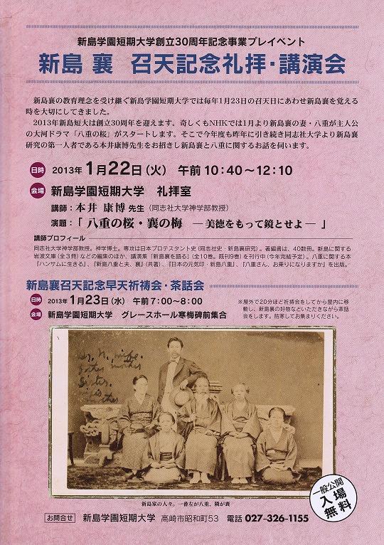 05s-召天記念礼拝
