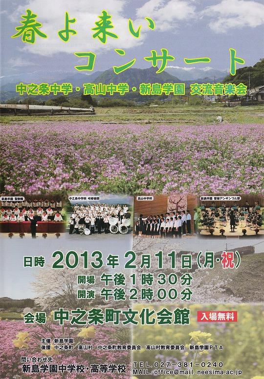 01s-haruykoi concert01