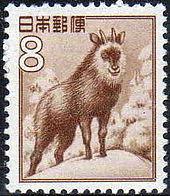 07s-8en stamp