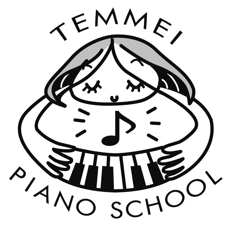 天明ピアノ教室ロゴA2