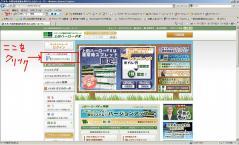 上田ハーローミュージアム1