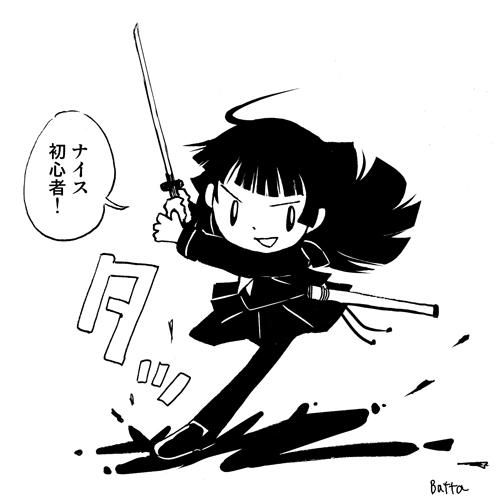 kamuro_nishi01.jpg
