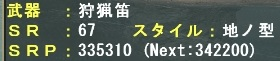 mhf_20130208_011513_239.jpg