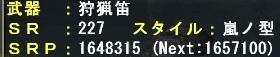 mhf_20130219_080709_282.jpg