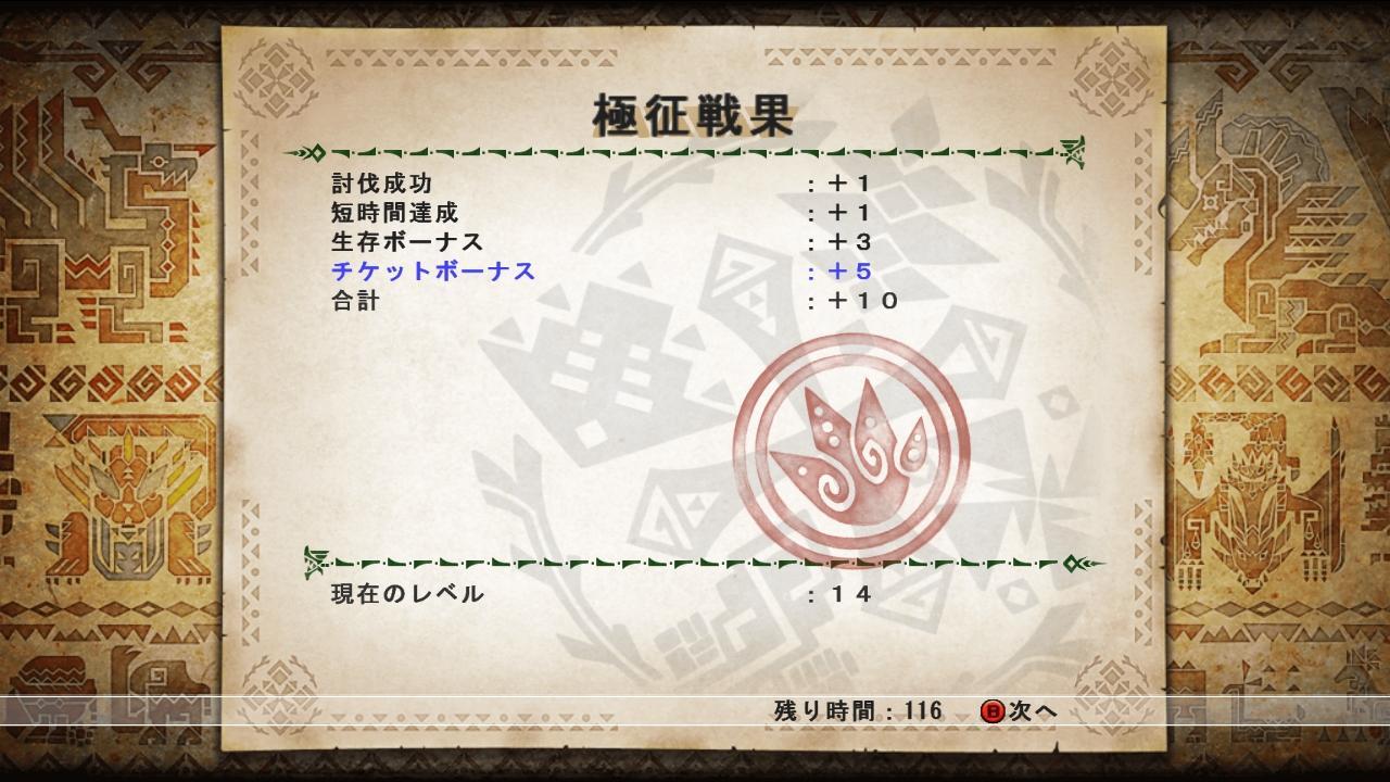 mhf_20130809_122228_189_convert_20130809163152.jpg