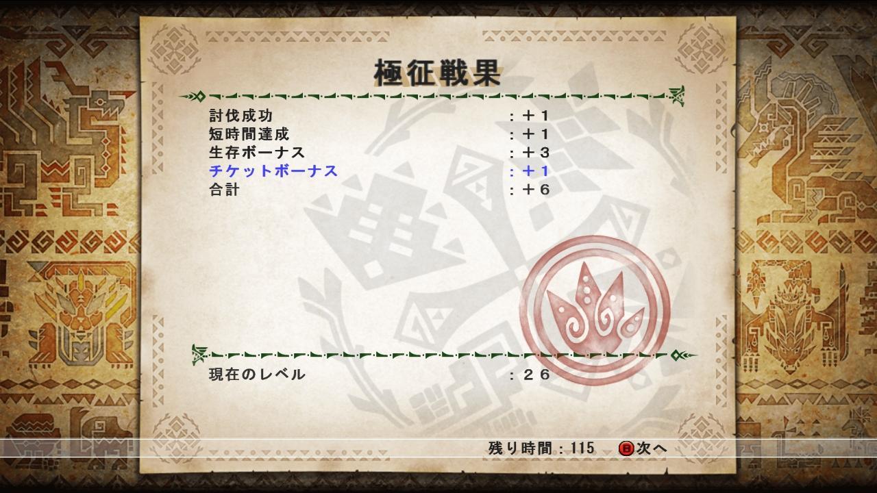 mhf_20130809_125523_603_convert_20130809163313.jpg