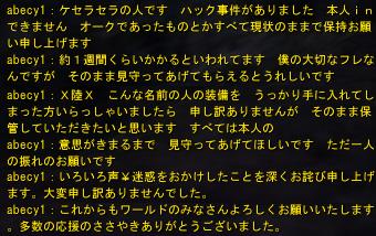 2010_04_20.jpg