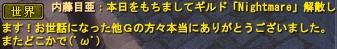 2010-12-31 23-29-01