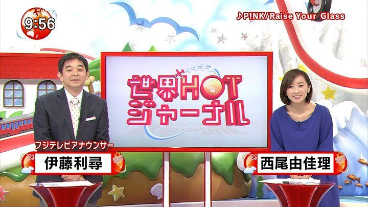 nishio20131214_01.jpg