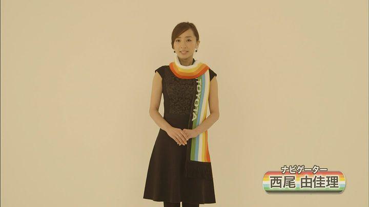 nishio20131215_01.jpg