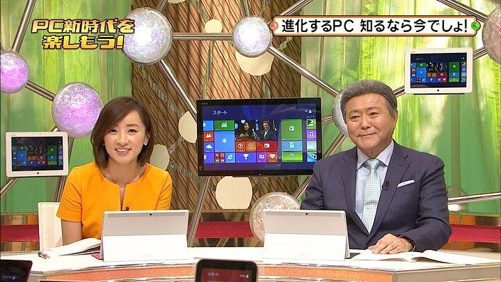 nishio20131223_03.jpg