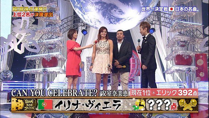 nishio20131224_02.jpg