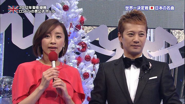 nishio20131224_03.jpg