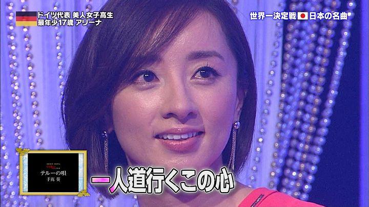 nishio20131224_04.jpg